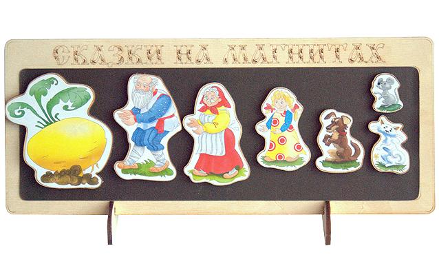 Сказки на магнитах Бэмби Репка к-0543/1: купить за 174 руб - цена, характеристики, отзывы | интернет-магазин TOPSTO, Крым