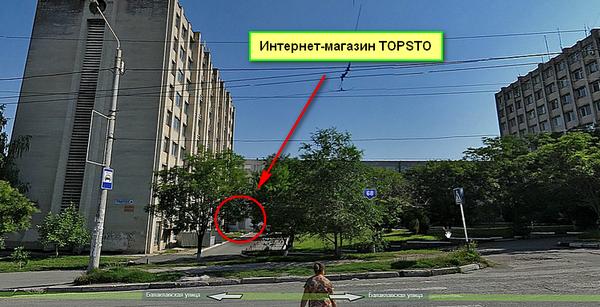 top 100 симферополь