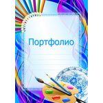 Портфолио, разделители для портфолио, анкеты | интернет-магазин TOPSTO