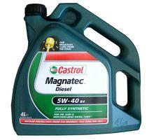 Масло Castrol Magnatec Diesel 5w40 DPF (4л) дизельная синтетика 153EF3 (18416) РУС | интернет-магазин TOPSTO