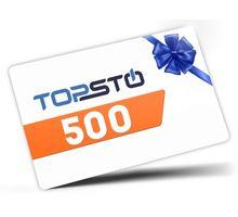 Сертификат подарочный 500 рублей   интернет-магазин TOPSTO