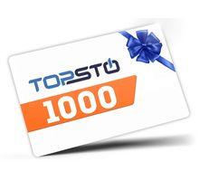 Сертификат подарочный 1000 рублей   интернет-магазин TOPSTO
