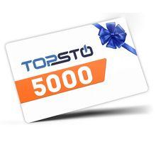 Сертификат подарочный 5000 рублей   интернет-магазин TOPSTO