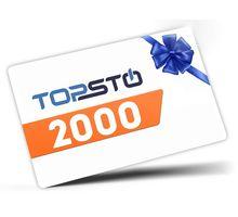 Сертификат подарочный 2000 рублей   интернет-магазин TOPSTO