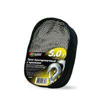 RUNWAY RACING RR657 Трос буксировочный с крюками 5т в сумке | интернет-магазин TOPSTO