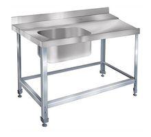 Стол для грязной посуды ITERMA 430 СБ-361/1300/700 ТПММ/М | интернет-магазин TOPSTO
