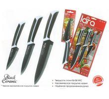 Набор ножей LARA LR05-29 3 предмета | интернет-магазин TOPSTO