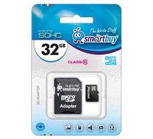 Карта памяти Smartbuy microSDHC 32GB Class10 + adapter | интернет-магазин TOPSTO
