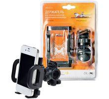 Держатель AIRLINE AMS-U-05 для телефона/навигатора для мото/вело раздвижной | интернет-магазин TOPSTO