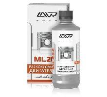 LAVR Раскоксовывание двигателя ML-202 комплект для нестандартного двигателя 330мл (Ln2504) | интернет-магазин TOPSTO