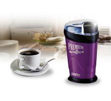 Кофемолка CENTEK CT-1358 Violet | интернет-магазин TOPSTO