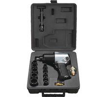 Пневмогайковерт Fubag IW-580 1/2 + набор головок 100191 | интернет-магазин TOPSTO
