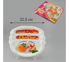 Тарелка LARANGE Семейный завтрак оригинальный 589-305 | интернет-магазин TOPSTO