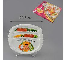 Тарелка LARANGE Семейный завтрак у совы 589-310 | интернет-магазин TOPSTO