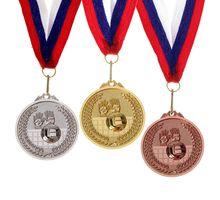 Медаль Start Up волейбол 28 серебро 50мм 1972   интернет-магазин TOPSTO