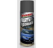 RUNWAY RW6100 Антигравий 450мл (аэрозоль) | интернет-магазин TOPSTO