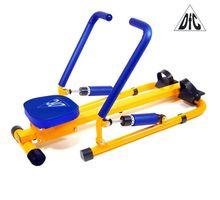 Гребной детский тренажер DFC VT-2500 | интернет-магазин TOPSTO
