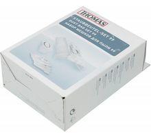Пылесборник Thomas P99 787243 | интернет-магазин TOPSTO