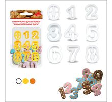 Набор форм для печенья Знаменательные Даты 9 циф МультиДом DH80-227 | интернет-магазин TOPSTO