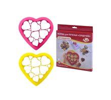 Форма для печенья Сердечки 12 шт МультиДом DH80-230 | интернет-магазин TOPSTO