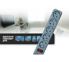 Сетевой фильтр CENTEK СТ-8900-5-3,0 Gray | интернет-магазин TOPSTO