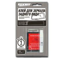Клей для зеркал заднего вида RUNWAY RW8511 0,4мл | интернет-магазин TOPSTO
