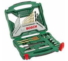 Набор принадлежностей BOSCH X-Line-50 | интернет-магазин TOPSTO