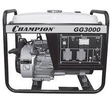 Генератор CHAMPION GG3000 (2,3/2,5КВт) | интернет-магазин TOPSTO