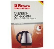 Таблетки от накипи Filtero для чайников и термопотов 6шт., арт. 604 | интернет-магазин TOPSTO