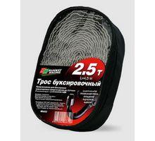 RUNWAY RACING RR652 Трос буксировочный 2,5 т. в сумке | интернет-магазин TOPSTO