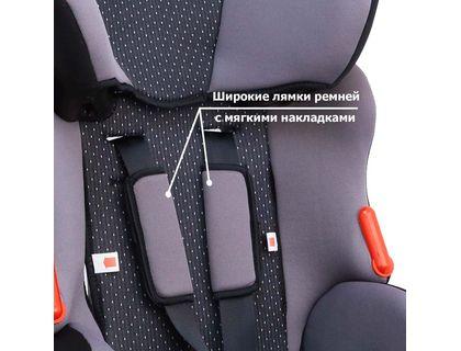 Автокресло SIGER (КРЕС0046) КОСМО, серый | интернет-магазин TOPSTO