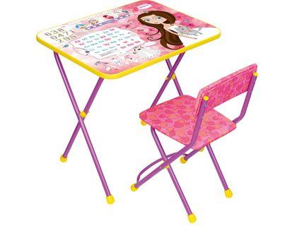 """Набор мебели Ника """"Познайка"""" Маленькая принцесса (стол + мяг стул) h580 КП2/17   интернет-магазин TOPSTO"""