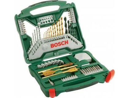 Набор принадлежностей BOSCH X-Line-70 | интернет-магазин TOPSTO