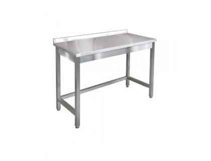 Стол пристенный ITERMA СБ-251/1507 | интернет-магазин TOPSTO