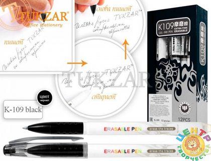 Ручка гелевая Tukzar 109 black со стираем. термочувств. чернилами черн. | интернет-магазин TOPSTO