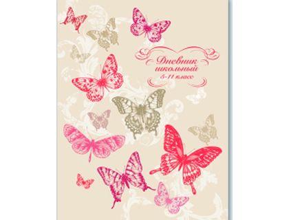 Дневник 5-11кл Феникс Изящные бабочки 48л | интернет-магазин TOPSTO
