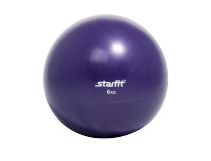 Медбол STARFIT GB-703 6кг фиолетовый | интернет-магазин TOPSTO