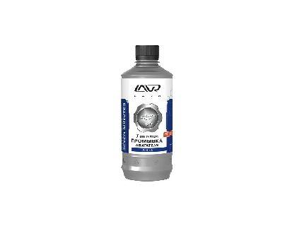 LAVR 7-минутная промывка двигателя (подходит для двигателей с турбонаддувом) 450мл (Ln1002-L) | интернет-магазин TOPSTO