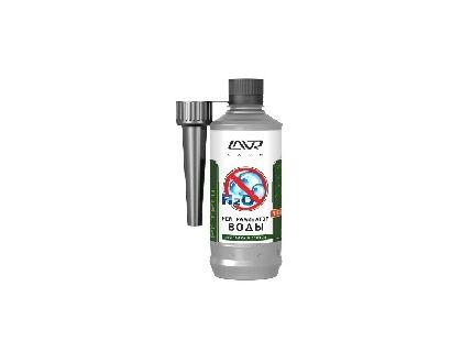 LAVR Нейтрализатор воды присадка в бензин (на 40-60л) с насадкой 310мл (Ln2103)   интернет-магазин TOPSTO