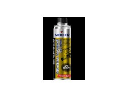 NEKKER Очиститель топливной системы для дизеля 250 мл | интернет-магазин TOPSTO