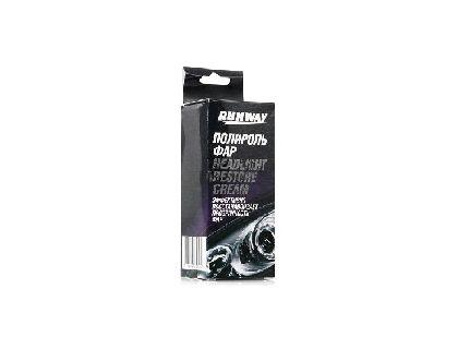 RUNWAY RW0501 Полироль фар 50мл (туба) | интернет-магазин TOPSTO