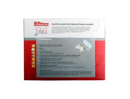Средство для посудомоечных машин Filtero 701 (7 функций в одной таблетке, 16шт) | интернет-магазин TOPSTO