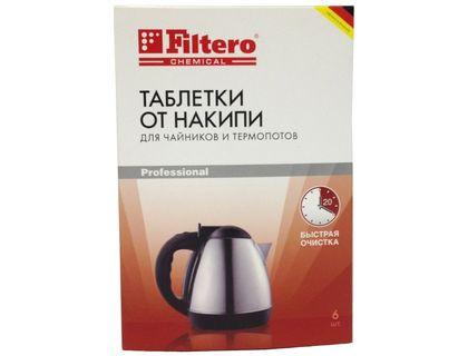 Таблетки от накипи Filtero для чайников и термопотов 6шт., арт. 604   интернет-магазин TOPSTO