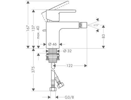 Смеситель HANSGROHE Metris S 31261000 | интернет-магазин TOPSTO