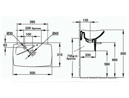 Раковина JACOB DELAFON ESCALE E1025-00 | интернет-магазин TOPSTO